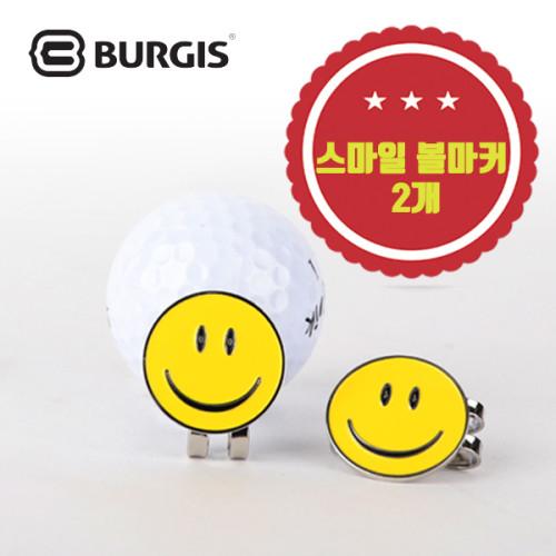 [기획] 버지스 휘둘러 스마일 골프 볼마커 2팩