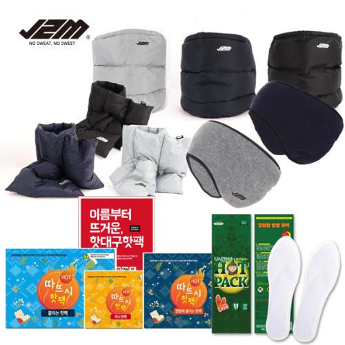 [골프야놀자]J2M 핫팩/목토시/귀마개 방한용품 모음전